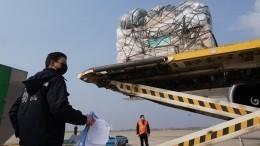 Бизнес наэпидемии: жители Китая массово скупают средства индивидуальной защиты