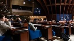 Комитет ПАСЕ рекомендовал подтвердить полномочия делегации России