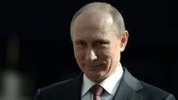Архив к20-летию Владимира Путина увласти пополнился новыми фото ивидео