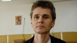 Суд поделу «криптомиллиардера» Винника воФранции проходит вмасках иперчатках