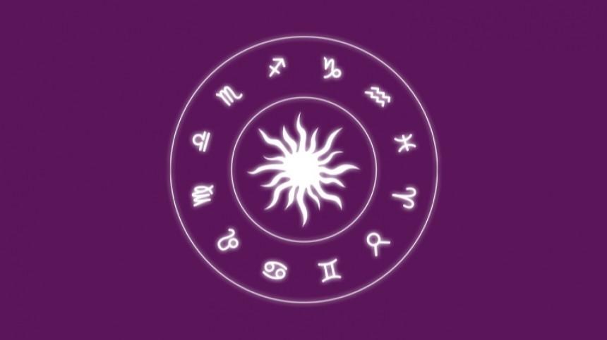 Гороскоп на29января: растущая Луна вСкорпионе благоволит любым начинаниям