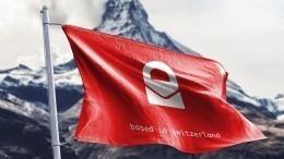 ФСБ сообщила облокировке почтового сервиса Protonmail из-за лжеминирований