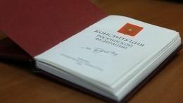 Памфилова: Предметная подготовка голосования попоправкам вКонституцию пока неведется