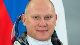 Космонавт-блогер Олег Артемьев презентовал вМоскве свою фотокнигу