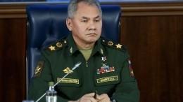Сергей Шойгу провел коллегию Министерства обороны РФ
