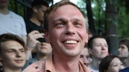 СК: полицейские подкинули Голунову наркотики, которые купили сами