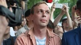 Бывшим полицейским предъявят обвинение поделу Ивана Голунова