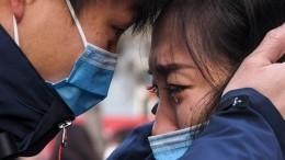 Что такое китайский коронавирус простыми словами