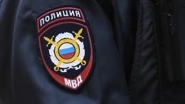 Столичные правоохранители проводят обыски поделу овзятке чиновника ФМБА