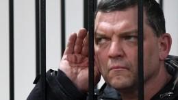 Экс-владелец фабрики «Меньшевик» рассказал освоих ощущениях после освобождения
