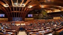 Комиссия ПАСЕ отклонила поправки крезолюции ополномочиях РФ