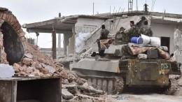 Минобороны: действия Госдепа США мешают урегулированию ситуации вСирии