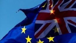 Европарламент большинством голосов одобрил выход Великобритании изЕС