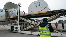 Россия ограничит железнодорожное сообщение сКитаем из-за коронавируса
