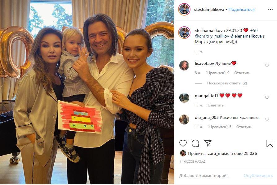 «Полтос»: Родные поздравили Дмитрия Маликова сюбилеем