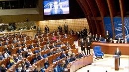 ПАСЕ ратифицировала полномочия российской делегации вассамблее вполном объеме