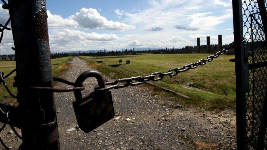 «Википедия» начала зачистку кадров освобождения Красной армией Освенцима
