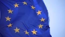 Развод Великобритании иЕвросоюза: чего ждать после Brexit?