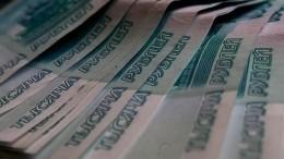 Брянский бизнесмен заработал 780 миллионов нанезаконной продаже нефтепродуктов