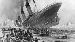 Американские власти скрыли факт столкновения мини-подлодки с«Титаником»