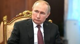 Путин поручил коктябрю проработать создание единой базы жертв политических репрессий