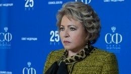 Матвиенко: важно включить Палестину впланы поурегулированию сИзраилем