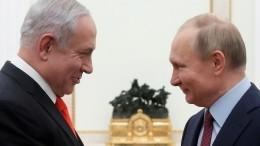 Путин иНетаньяху обсудили «сделку века» вКремле