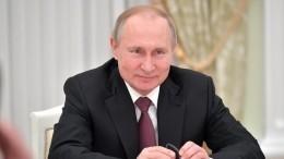 Путин пошутил про призыв Силуанова «беречь каждый рубль»