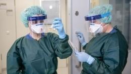 Вспышка нового коронавируса признана международной ЧС