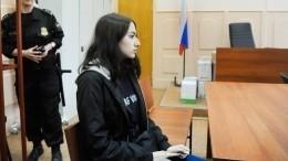 Генпрокуратура обязала переквалифицировать обвинение сестрам Хачатурян субийства насамооборону