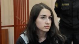 Следствие обязали изменить обвинение сестрам Хачатурян насамооборону
