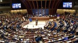 ПАСЕ приняла резолюцию спретензиями кРоссии