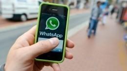 Павел Дуров рассказал обугрозах использования WhatsApp