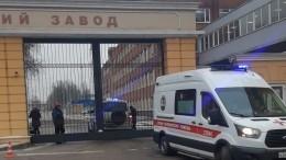 Очевидцы сообщают овозможном ЧПнаКировском заводе вПетербурге