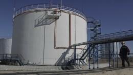 Белоруссия повысила тариф натранзит российской нефти на6,6%
