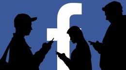 Facebook иTwitter грозит штраф дошести миллионов рублей