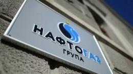 Украина повысила цену затранзит российского газа
