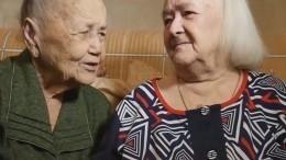 Потерявшиеся в1942 сестры нашли друг друга благодаря полиции