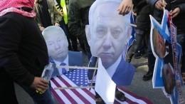 Жители Палестины выступили против «сделки века»
