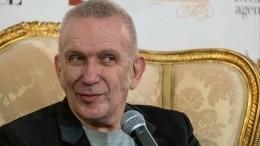 Легендарный Жан-Поль Готье лично открыл российские гастроли вПетербурге
