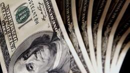 Офицер МВД вымогал 300 тысяч долларов уплемянника деда Хасана