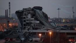 «Рубили сук, накотором сидели»: архитекторы объяснили причину обрушения СКК