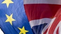 ВБрюсселе, недожидаясь Brexit, сняли флаг ЕСсоздания британского постпредства