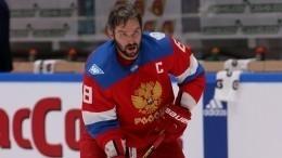 Овечкин поднялся навосьмую строчку списка лучших снайперов вистории НХЛ