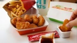 Что едят знаменитости? McDonalds показал меню звезд вкоротком промо-ролике