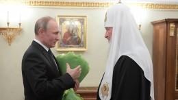 Путин поздравил патриарха Кирилла сгодовщиной интронизации