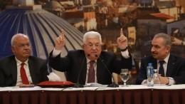 Палестина разорвала отношения сСША иИзраилем из-за «сделки века»