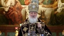 Патриарх Кирилл предложил включить вКонституцию упоминание обоге