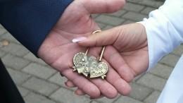 «Магия двоек»: повсей России состоялись бракосочетания в«красивую» дату