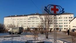 «Мыего выпишем»: главврач больницы вЧите прокомментировал жалобы больного коронавирусом